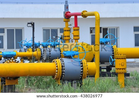 set pneumatically actuated knife gate valves stock photo 115422238 shutters. Black Bedroom Furniture Sets. Home Design Ideas