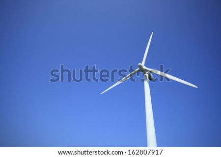The windmill of wind power generation
