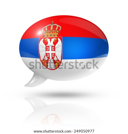 three dimensional Serbia flag in a speech bubble isolated on white with clipping path