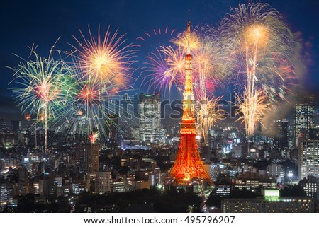 Tokyo at night, Fireworks new year celebrating over tokyo cityscape at night, Tokyo skyline, Tokyo Japan