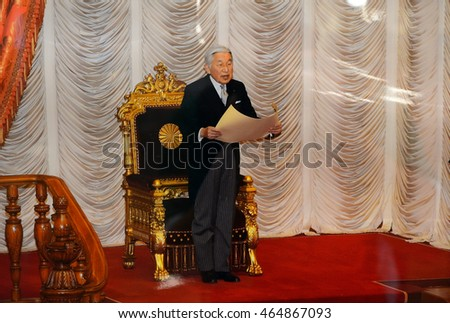 TOKYO, JAPAN - JULY 24 : Emperor Akihito in the parliament on a poster on 24 July 2016 at Tokyo, Japan. The Japanese emperor is the symbol of Japan and opens the parliament session yearly.