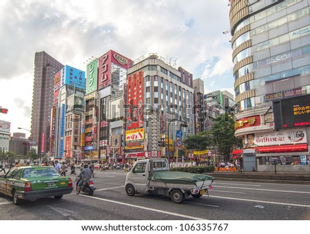 TOKYO,JAPAN -JULY 5:View of Shinjuku district on July 5, 2011 in Tokyo, Japan. It is the most important commercial and administrative center Tokio.In 2008, the population of this district was 312,418