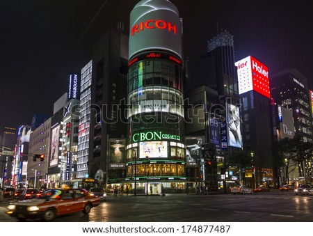 Tokyo, Japan - June 28, 2010: The characteristic San'ai building in Ginza district  on June 28, 2010. Ginza is the most expensive entertainment district in Tokyo.