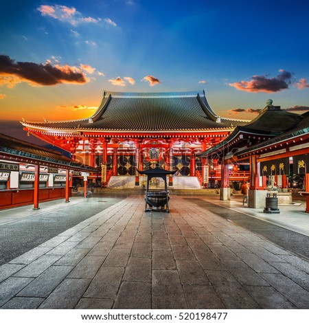 TOKYO, JAPAN - NOVEMBER 23: Sensoji Temple  in Tokyo, Japan on November 23, 2013. Founded in 628, also known as Asakusa Kannon. Most popular for tourists and It's the oldest Ttmple in Tokyo