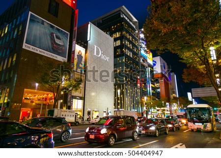 TOKYO, JAPAN - NOVEMBER 28 2015: The Ginza is the Tokyo's most famous upmarket shopping, dining and entertainment district featuring numerous department stores, boutique, art galleries, restaurants