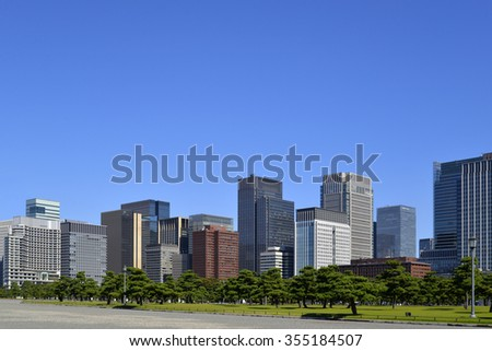 TOKYO,JAPAN - 8 October 2015 :Marunouchi is a commercial district of Tokyo located in Chiyoda between Tokyo Station and the Imperial Palace.