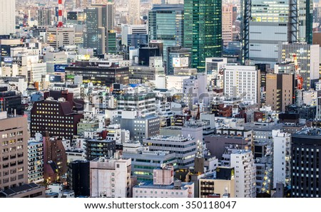 TOKYO, JAPAN - 6TH DECEMBER 2015. Close up view of of Tokyo metropolitan area building at dusk.