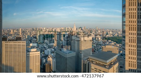 TOKYO - MAY 18, 2016: Magnificent aerial view of Shinjulu buildings. Tokyo attracts 10 million people annually.