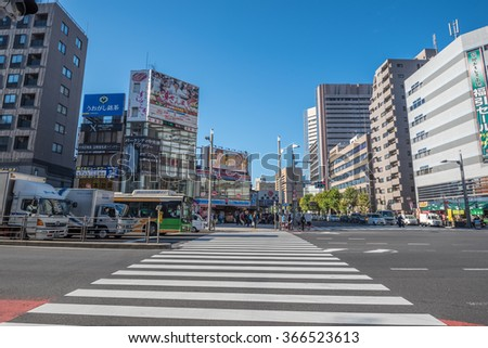 Urban scene street view morning ottawa stock photo for Tsukiji fish market chicago