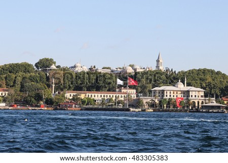 Topkapi Palace and Golde Horn in Istanbul City, Turkey