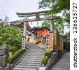 Torii of Jishu-jinja, a matchmaking shrine in Kiyomizu-dera Kyoto, Japan - stock photo