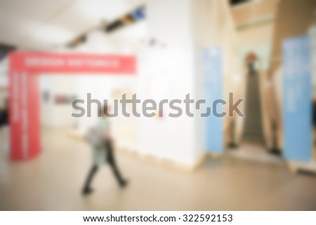 Trade show perspective, generic background. Intentionally blurred post production.