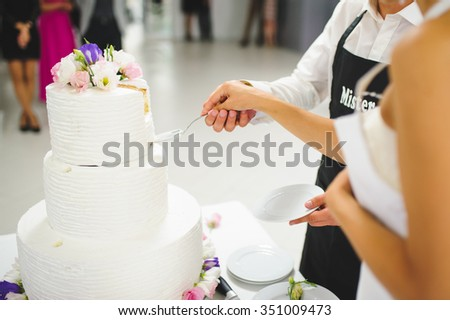 why cut wedding cake together cutting white cake stock photo 348151649 27455