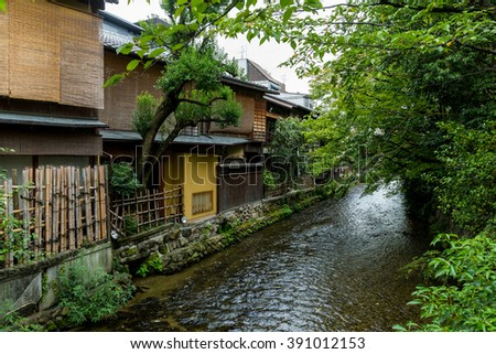 Traditional architecture in Kyoto Gion