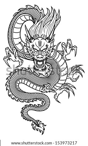 Traditional Asian Dragon. This is illustration ideal for a mascot and tattoo or T-shirt graphic.  Raster version, vector file also included in the portfolio.
