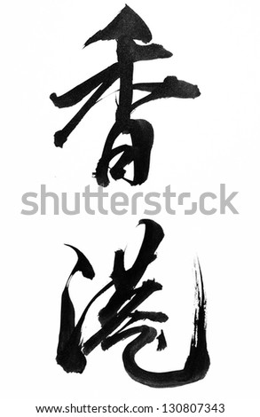 Vintage Initials Letter Stock Vector 49264399 Shutterstock