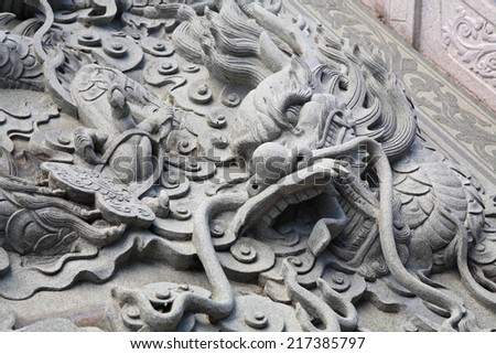 Traditional chinese sculpture of the dragon statue