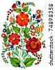 """Traditional hand-painted ukrainian ornament in """"Petrykivka"""" style isolated on white - stock vector"""