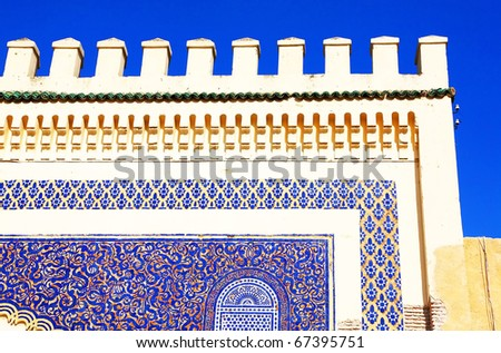 Traditional moroccan architecture in Fes, Africa