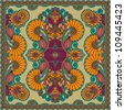 Traditional Ornamental Floral Paisley Bandanna. Raster version - stock photo