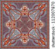 Traditional ornamental floral paisley bandanna. You can use this pattern in the design of carpet, shawl, pillow, cushion. Raster version - stock photo