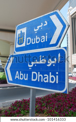 Traffic sign in Dubai ( United Arab Emirates)