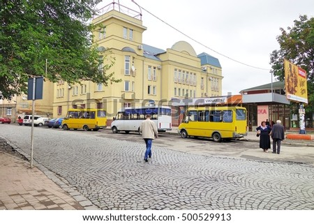 Transcarpathia, Ukraine - September 12, 2015: Uzhgorod - city in western Ukraine, the administrative center of the Transcarpathian region.