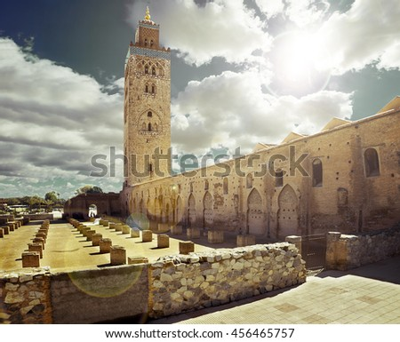 travel concept around the world.Koutoubia mosque, Marrakesh, Morocco.