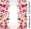 tropical summer flower,mirror effect vector pattern background - stock vector
