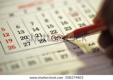Twenty ninth day of month/ Month Calendar
