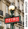 Typical Parisian Metro sign in Street Lamp. Paris, France. - stock photo