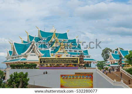 UDONTHANI,THAILAND - JULY 20 : Recling Buddha inside the temple, watpaphukon, On July 20, 2016 in Nayung udonthani, thailand