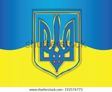 Essay help online ukraine