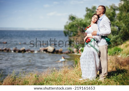 Ukrainian Wedding Bride And Groom 22