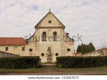 Ukraine, Lviv region - OCTOBER 18, 2016: Olesko Castle. Capuchin Convent (Sintra). A castle area. Nature around the castle. The atmosphere of the castle and the village of Olesko.