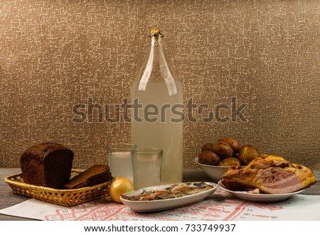 Simple Ukrainian National Drink And Snack The Big Bottle And Glass Of  Moonshine On The Old With Table Snack Cuisine With Console Snack Cuisine  With Console ...