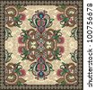 Ukrainian Oriental Floral Ornamental Seamless Carpet Design. Raster version - stock photo