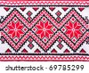 Ukrainian traditional embroidery patterns. Use for background - stock photo