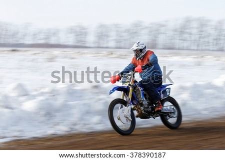 Ulyanovsk, Russia - February 06, 2016. Winter motocross race 2016. Shot of a motocross competition.