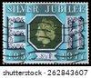 UNITED KINGDOM - CIRCA 1977: A British stamp commemorating the Silver Jubilee of Queen Elizabeth II, circa 1977. - stock photo