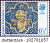 "UNITED KINGDOM - CIRCA 1976: A stamp printed in United Kingdom from the ""Christmas"" issue shows English medieval embroidery Virgin and Child (1272) and Queen Elizabeth II, circa 1976. - stock photo"