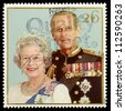 UNITED KINGDOM - CIRCA 1997: British Postage Stamp celebrating the Golden Anniversary of the Royal Wedding in 1947 of Queen Elizabeth 2nd, circa 1997 - stock photo