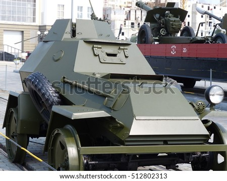 Upper Pyshma, Russia - July 2, 2016: Medium armored vehicle BA-64?, sample 1942 - an exhibit of the Museum of Military Equipment.
