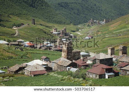 Ushguli, Svaneti, Georgia.  One of the highest populated villages in Europe.