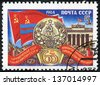 USSR - CIRCA 1984: A post stamp printed in the USSR devoted 40 years of Soviet Socialist Republic, circa 1984. - stock photo