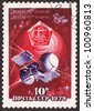 USSR - CIRCA 1979: A post stamp printed in USSR shows  Venera 11 and Venera 12 Soviet automatic space stations, circa 1979 - stock photo