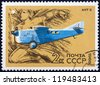 USSR - CIRCA 1969: A Postage Stamp Printed in the USSR Shows Metalic Aircraft ANT-2, circa 1969 - stock photo