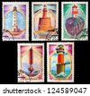 USSR - CIRCA 1982-1984: A set of postage stamps printed in USSR shows marine lamps, circa 1982-1984 - stock photo