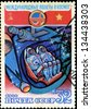 "USSR - CIRCA 1980: a stamp printed by USSR, International space travel, astronauts in spaceship, parachute, station ""Mir"", circa 1980 - stock photo"