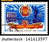 USSR - CIRCA 1981: a stamp printed by USSR shows   Arms to  RSFSR, 60 th anniversary Kabardino-Balkar ASSR, circa 1981 - stock photo